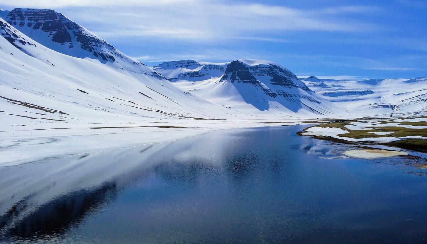 Syðridalur Valley Near Bolungarvik
