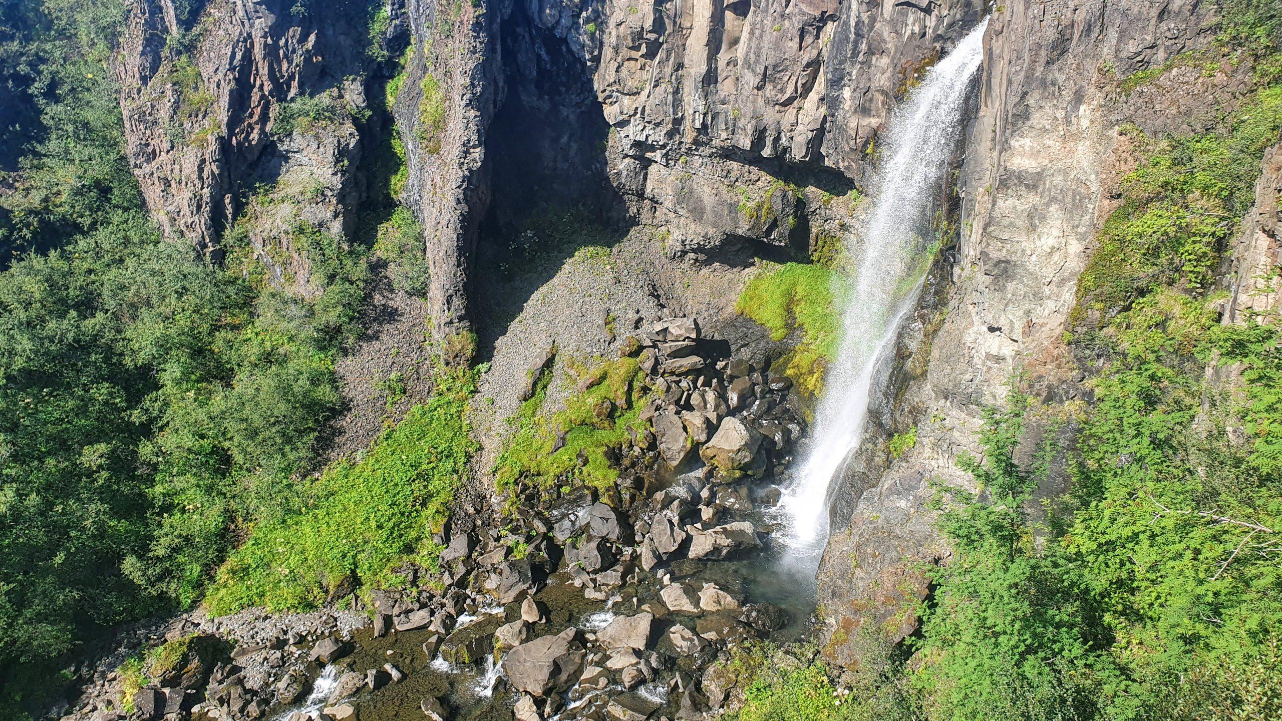 Waterfall in Skaftafell